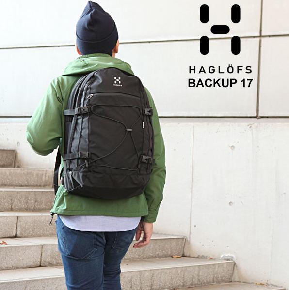 balo-du-lich-haglofs-backup-17-5