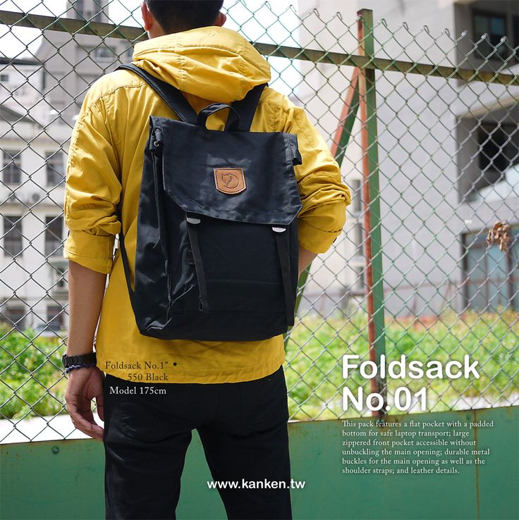 balo-laptop-fjallraven-foldsack-no-1.2