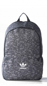 Adidas Graphic Essentials Backpack (Màu Xám)