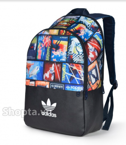Adidas Essential BTS Backpack AY7759
